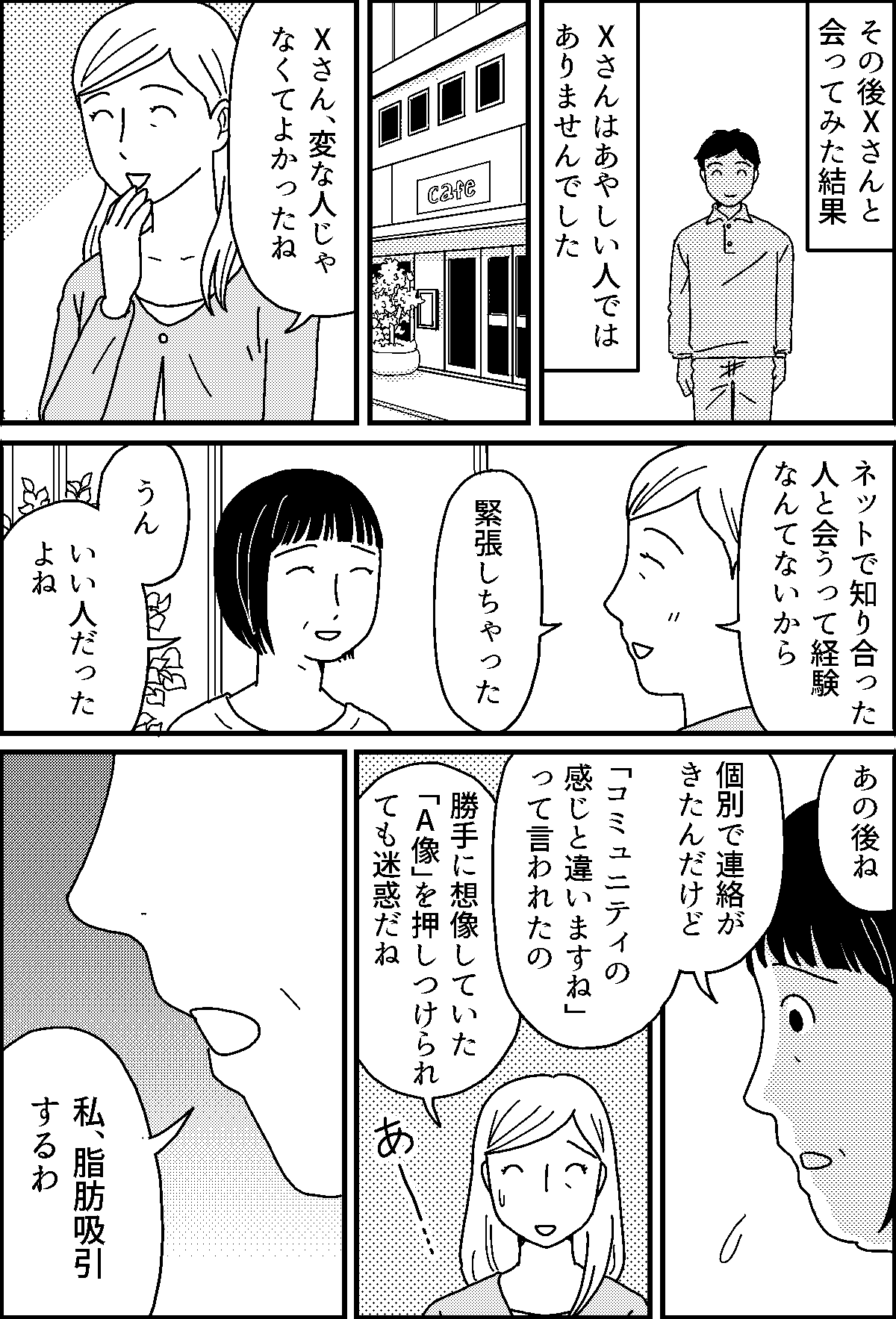 2-3 (1)