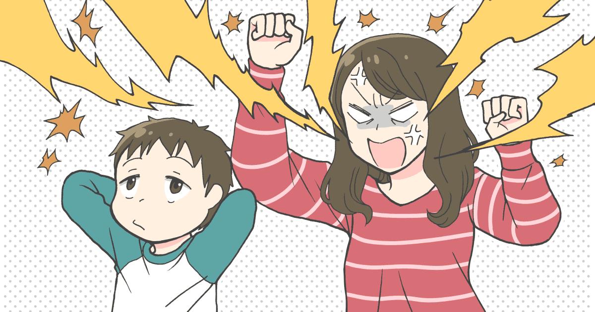 059_男の子・女の子_汐田まくら