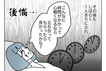 <出産のとき>いよいよわが子に会える!【もっと!ダメパパ図鑑22話】