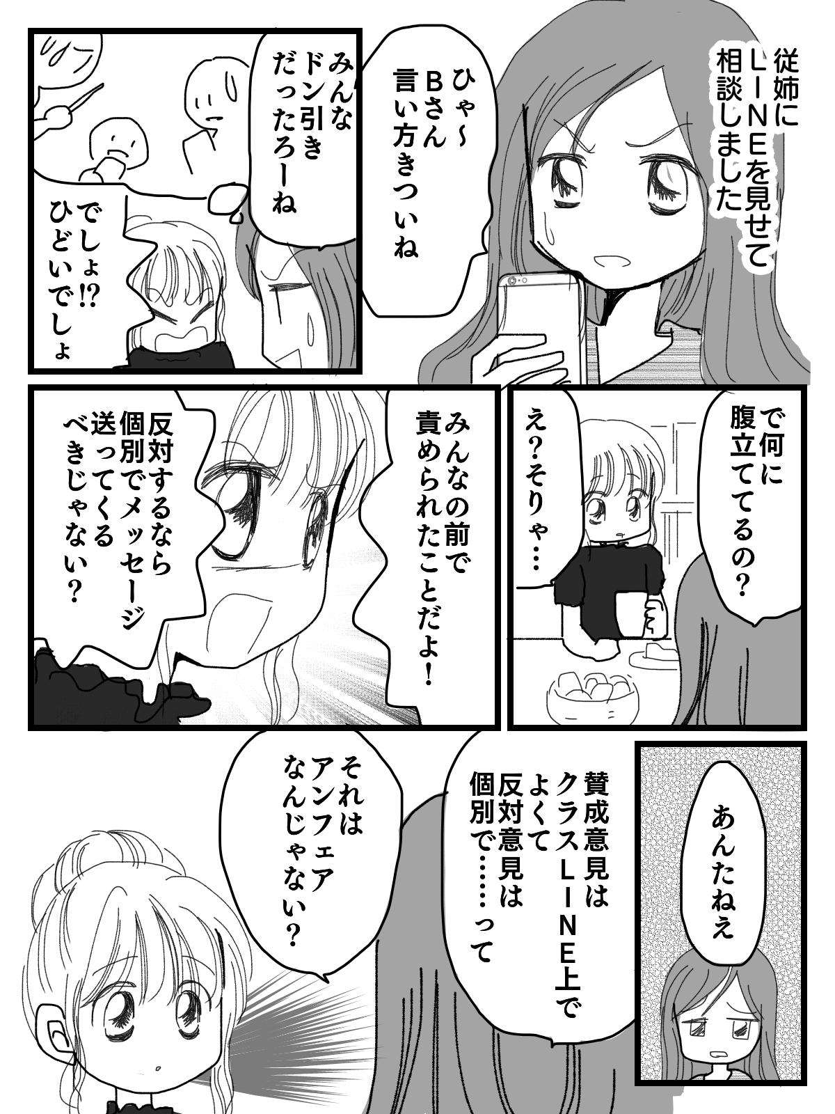 2-1 (1)