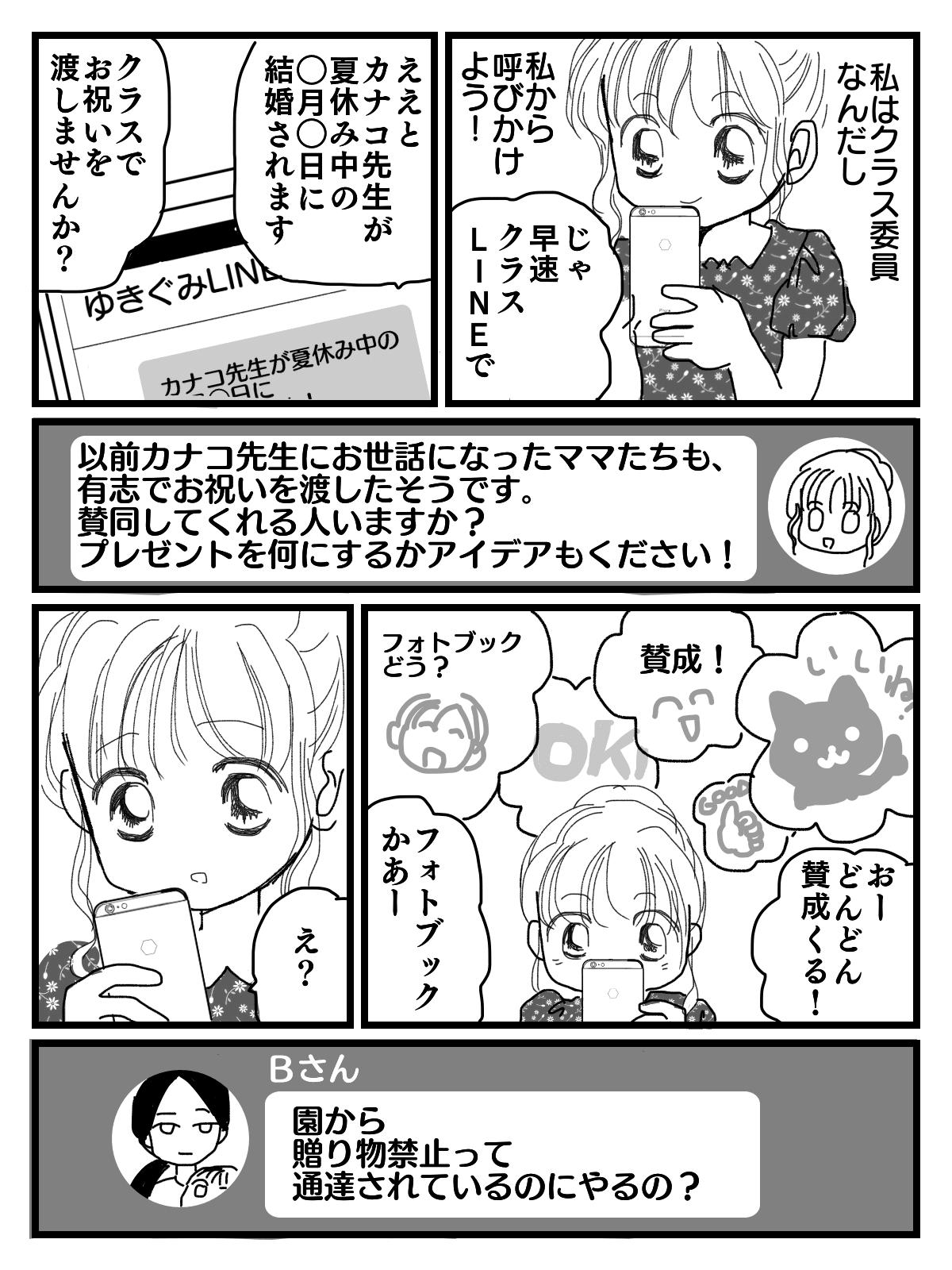 1-2 (1)