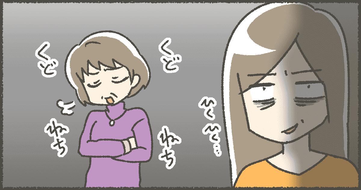 256_義父母(父母)_松本うち