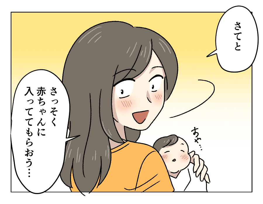 60ベビーベット_3