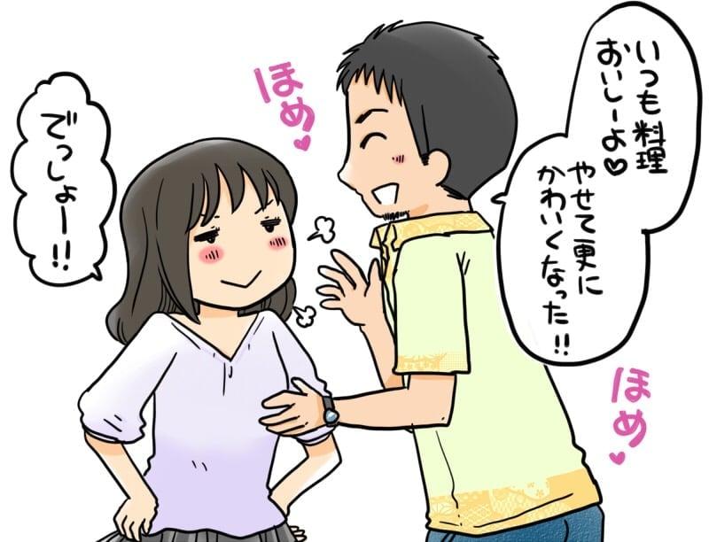 171_旦那_ゆずぽん