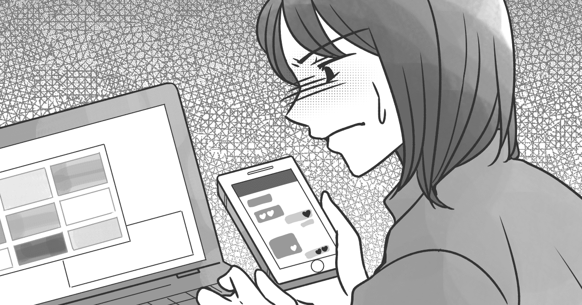 0おすすめ015_不倫_Ponko