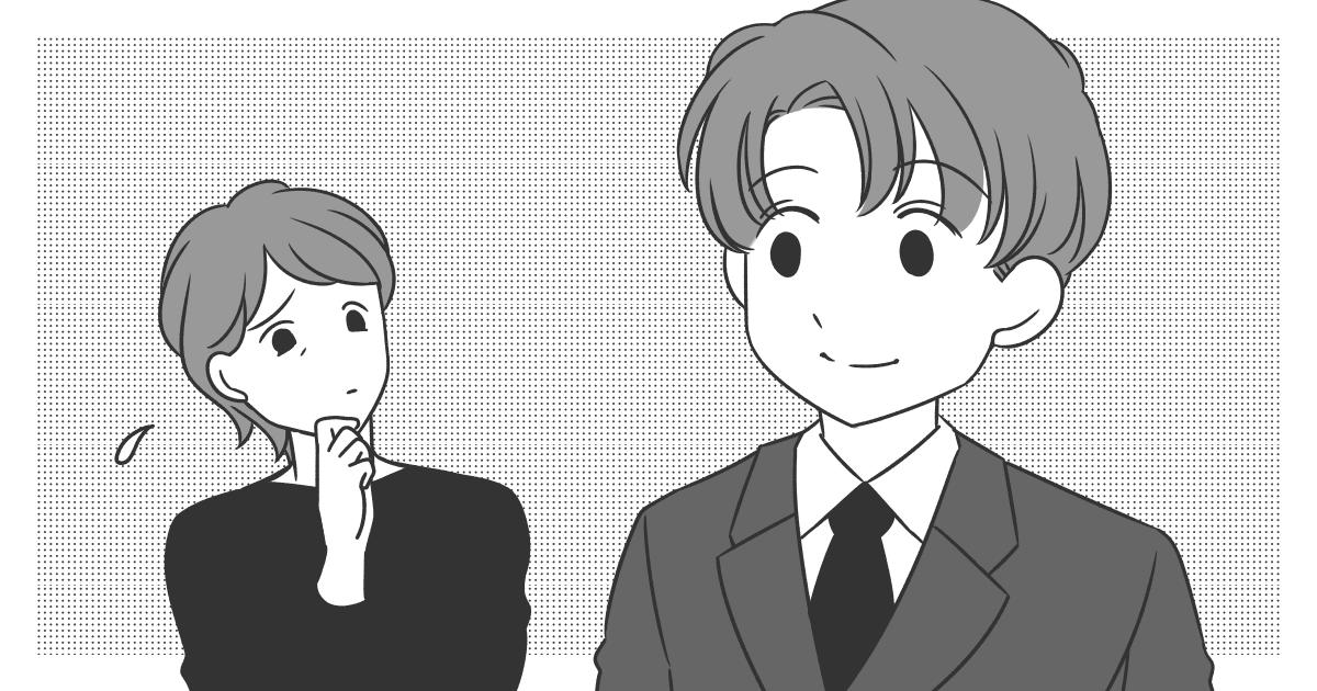 076_中高生_Ponko