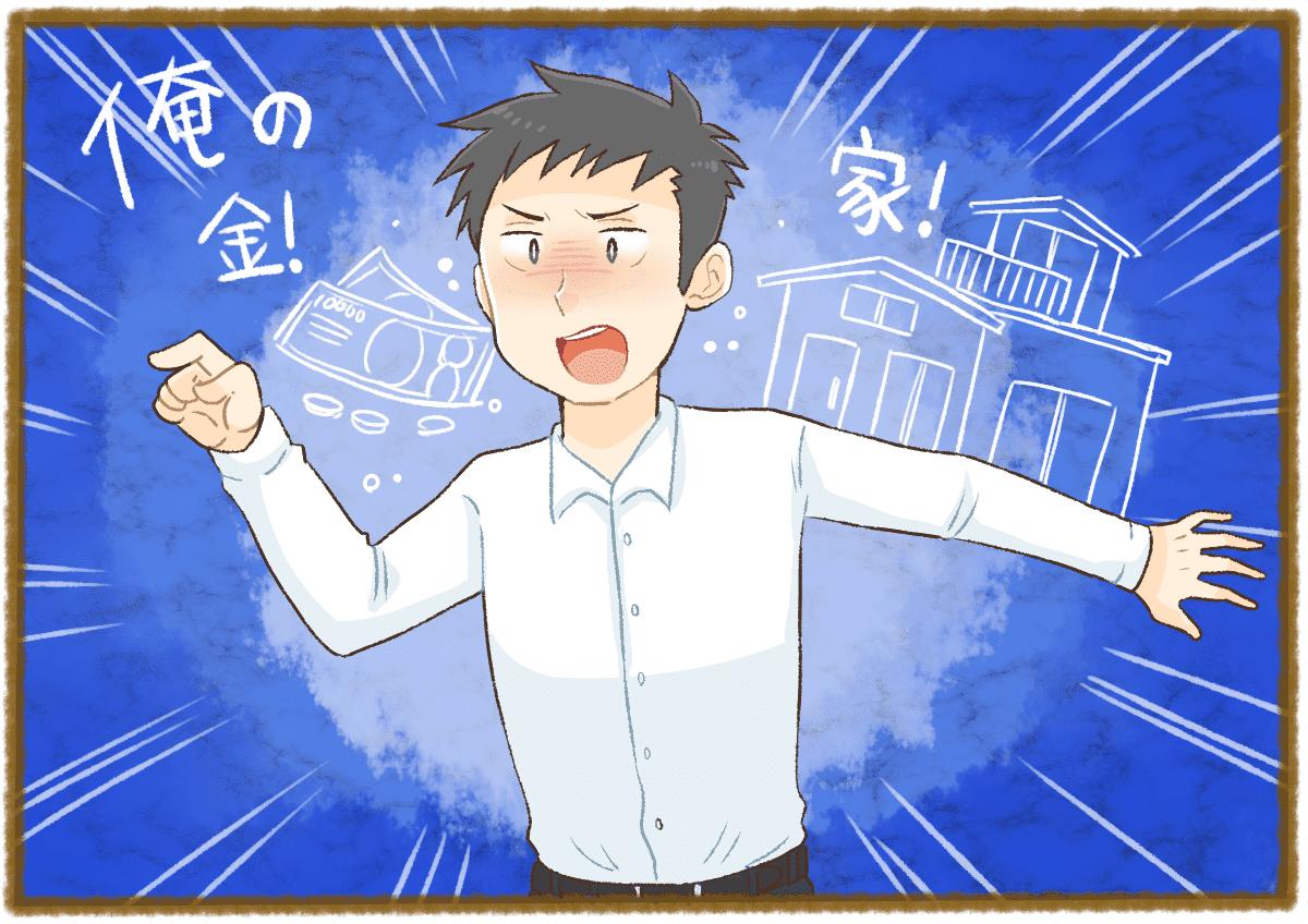 文・渡辺多絵 編集・千永美 イラスト・あい