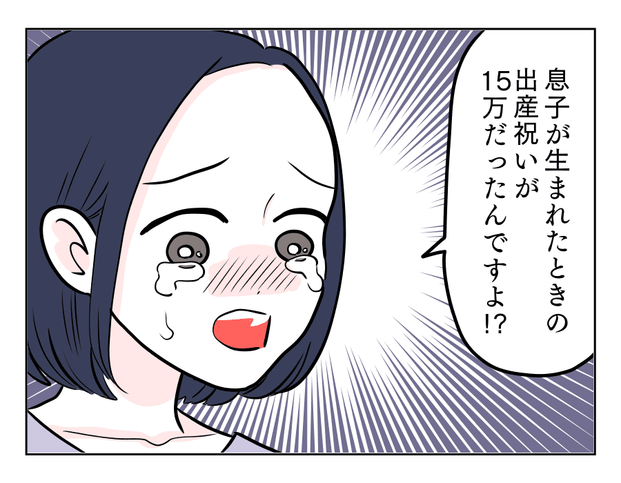 絶縁12-4