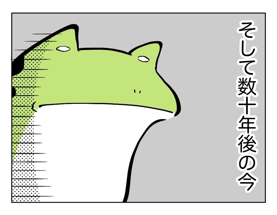 112話_3