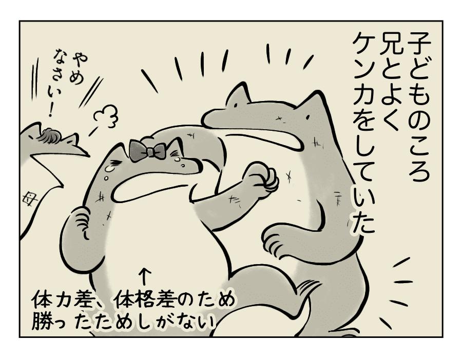 112話_1