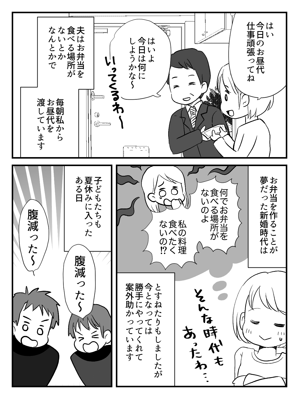 ロールパン__001