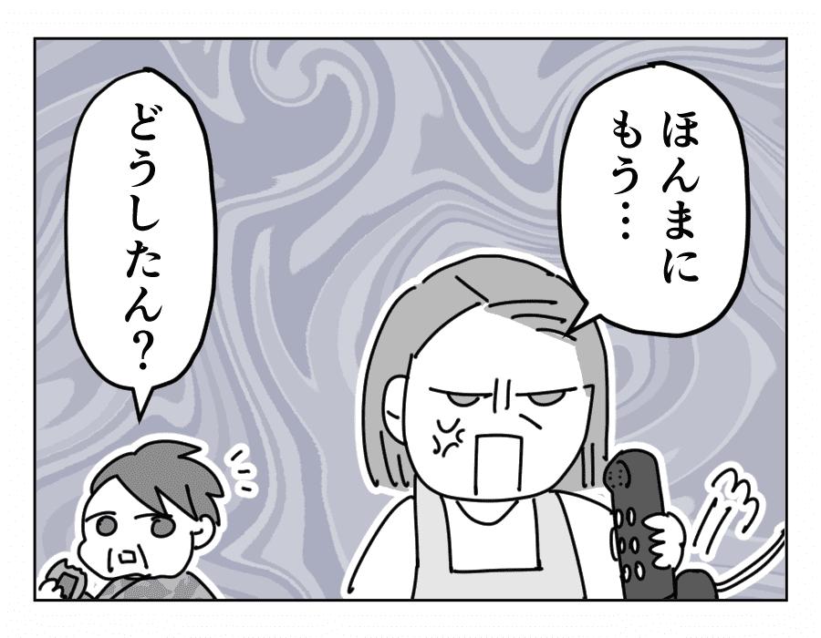 12-1-2
