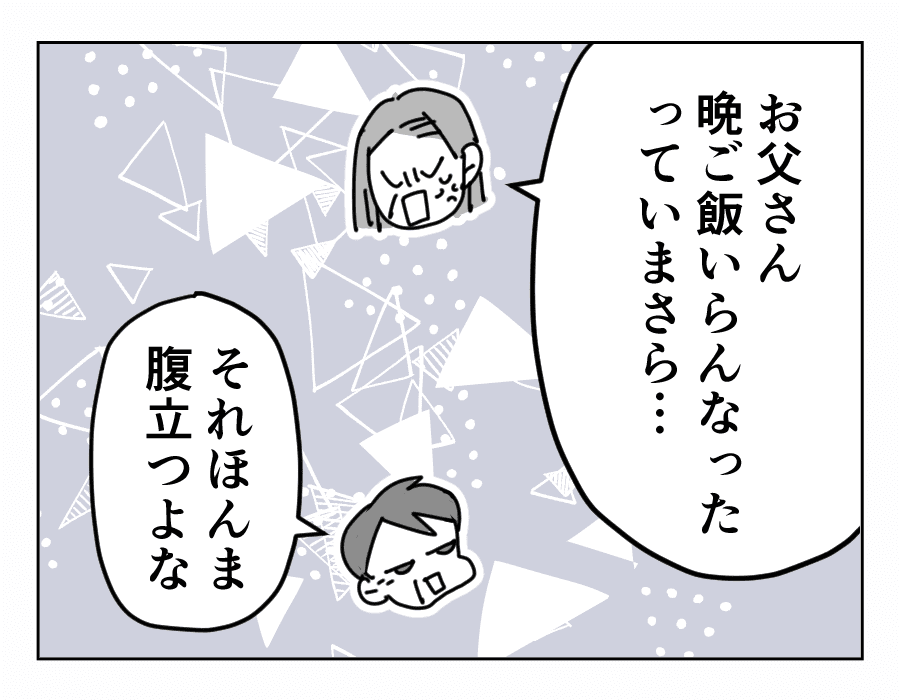 12-1-3