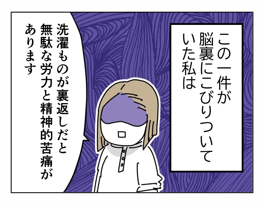 12-2-3