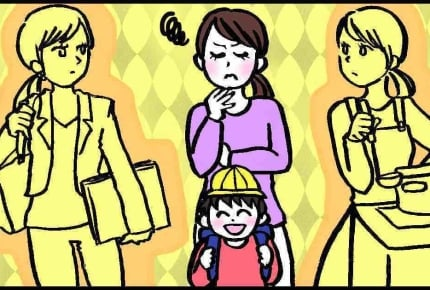 <子どもの視点>【後編】フルタイムで働きたいけれど子どもが気がかり。寂しい思いをさせたくない!