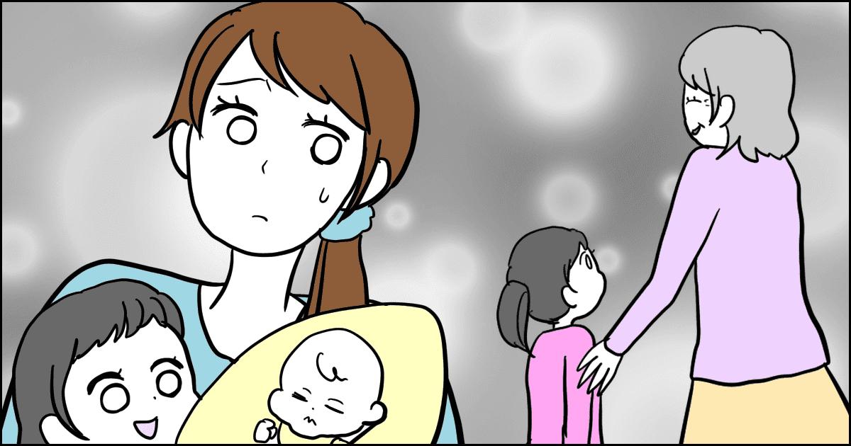 3人目を出産予定のママ。年中の長女を義実家にお願いして、自分は実家に里帰りするのはアリ?1