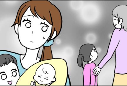 3人目を出産予定のママ。年中の長女を義実家にお願いして、自分は実家に里帰りするのはアリ?