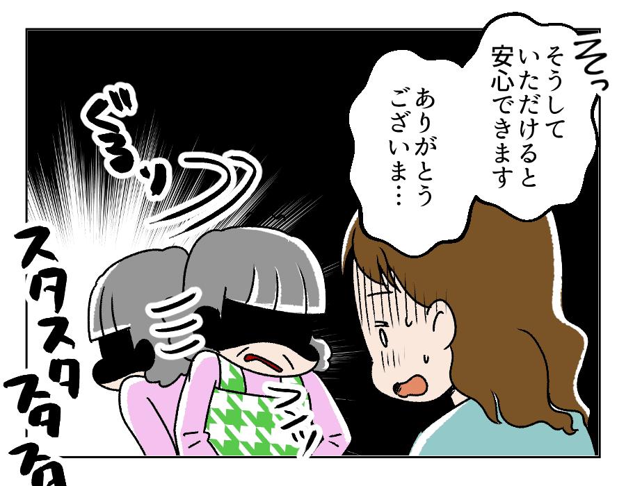 おやつ_17_004