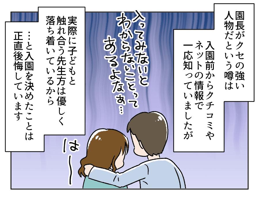 おやつ_18_006