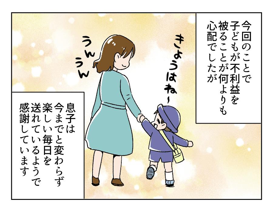おやつ_18_008