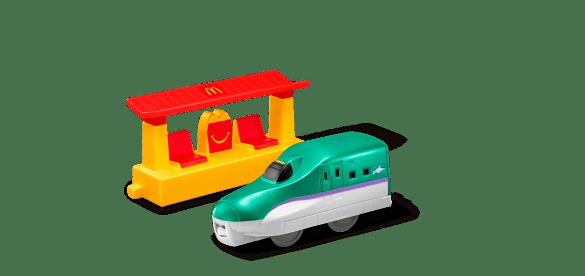【第2弾】北海道新幹線H5系はやぶさ&マクドナルドステーション