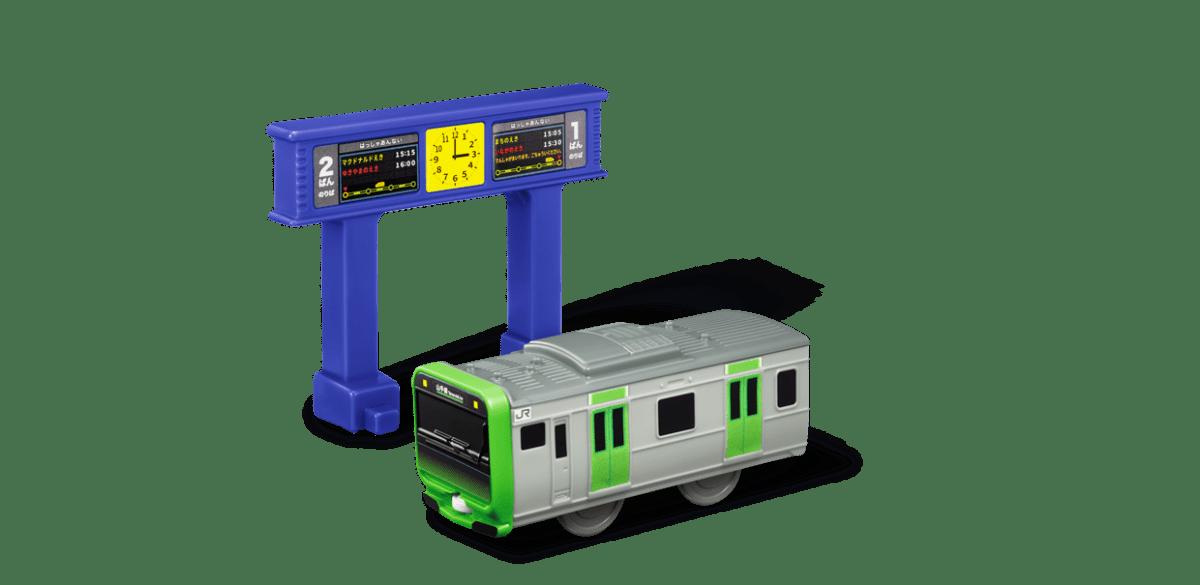 【第1弾】E235系山手線&発車標 (2)