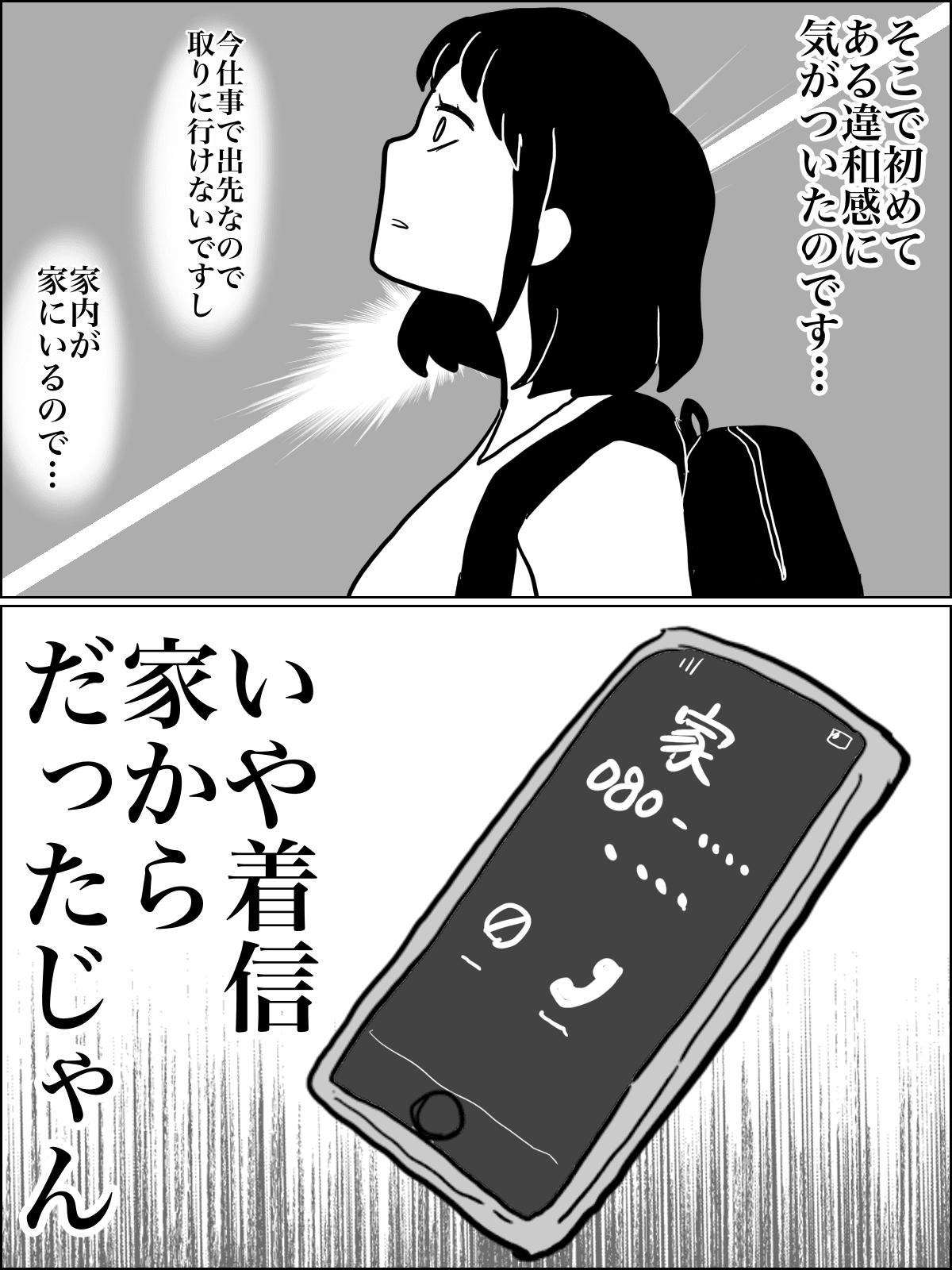 20210910043243 (1)