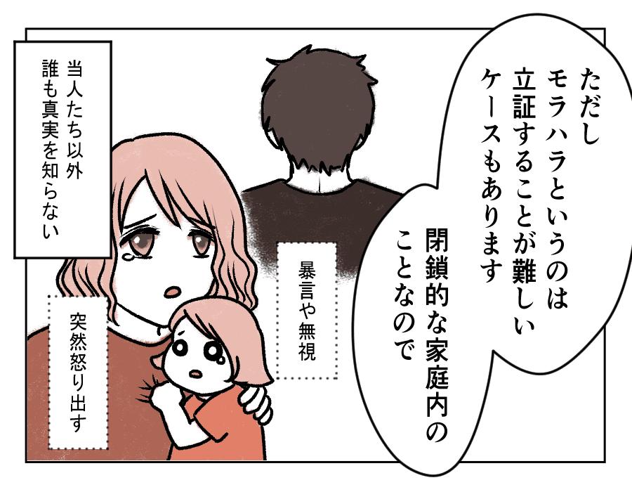 21話_2