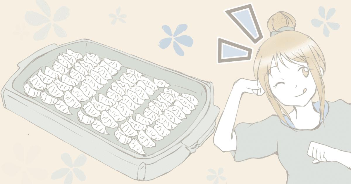 003_レシピ_なかやまねこ