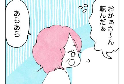<母の口癖>ワイルド母さんの記憶【ぶっ飛び母さん日記 第19話】#4コマ母道場
