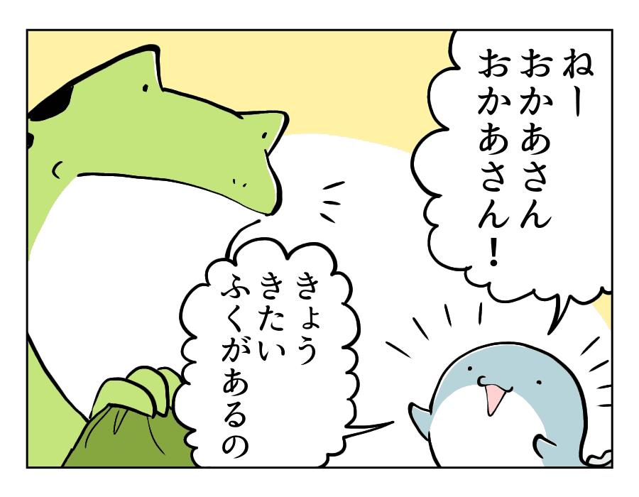 114話_2