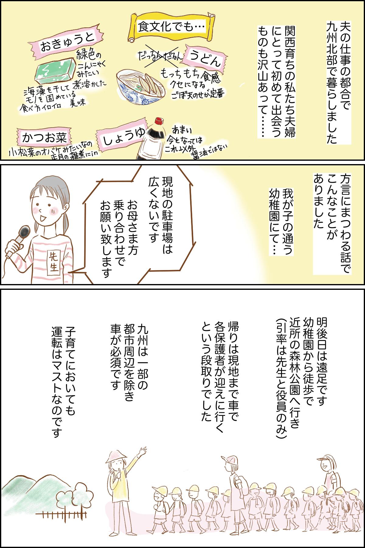 「りごう」 01