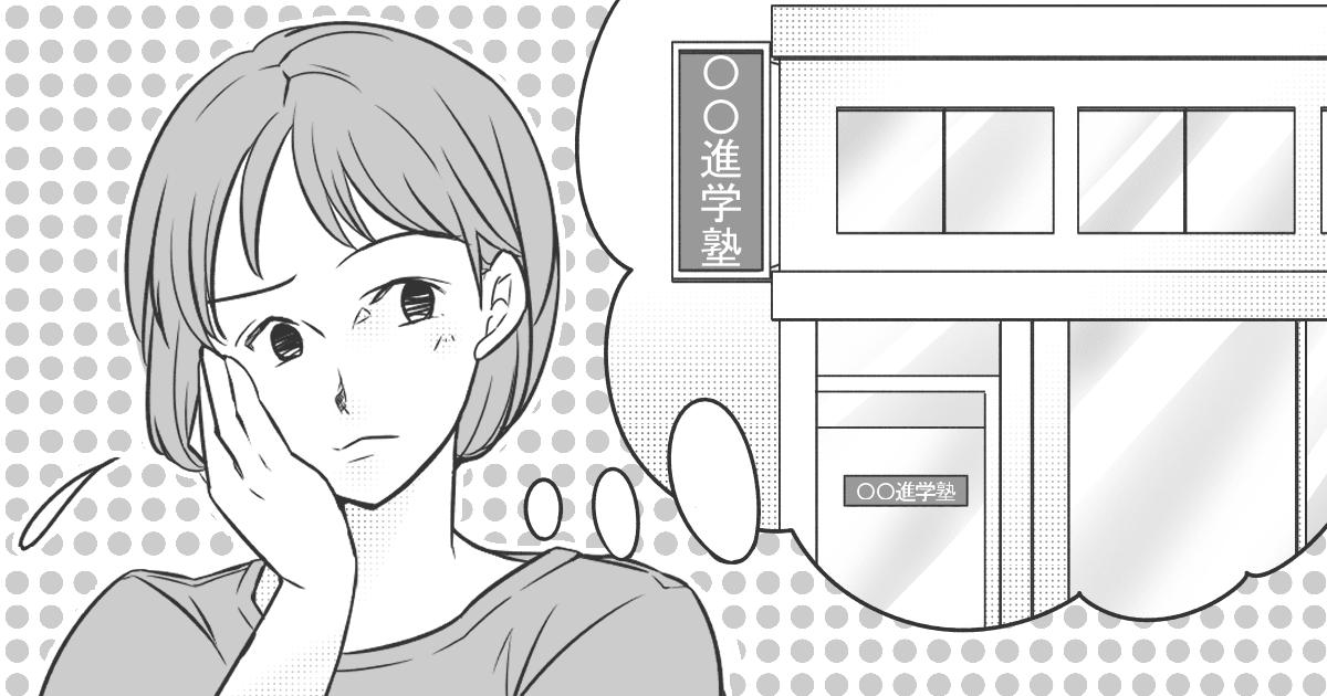 0おすすめ155_教育・習い事_Ponko