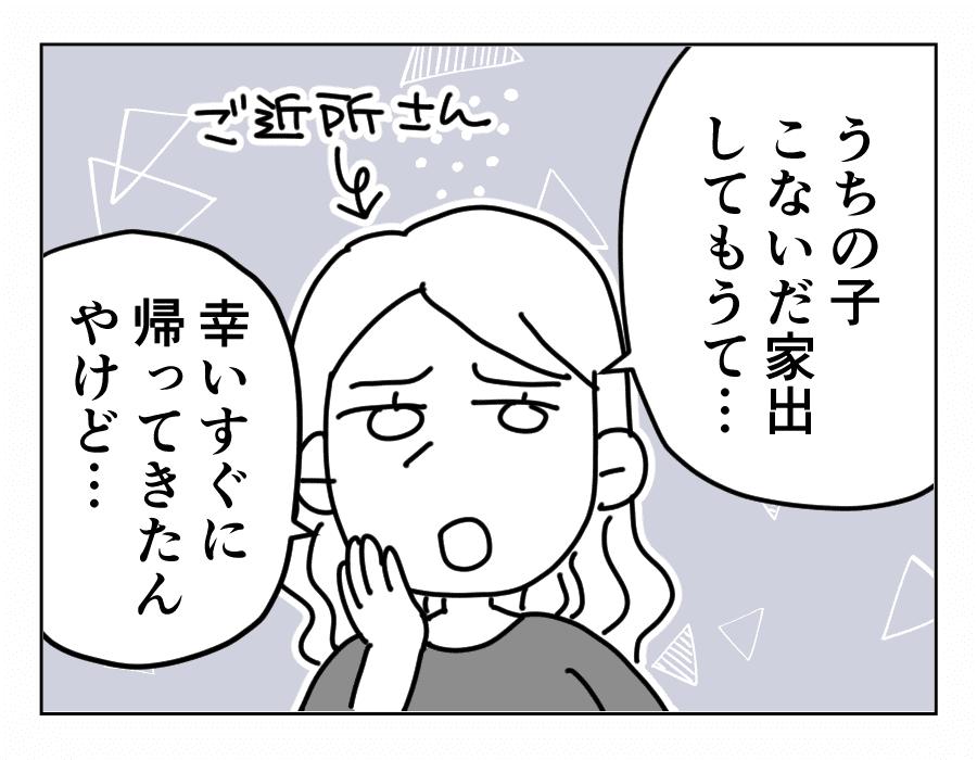 13-1-1-2