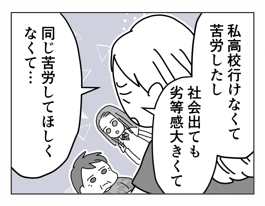13-1-4