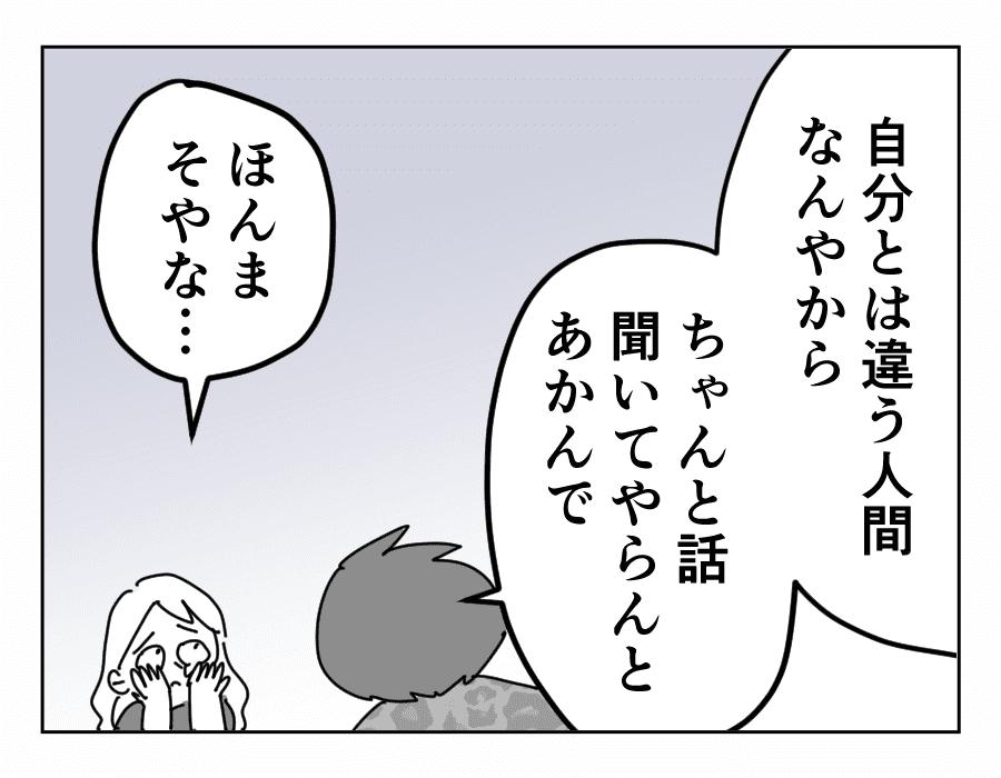 13-2-2