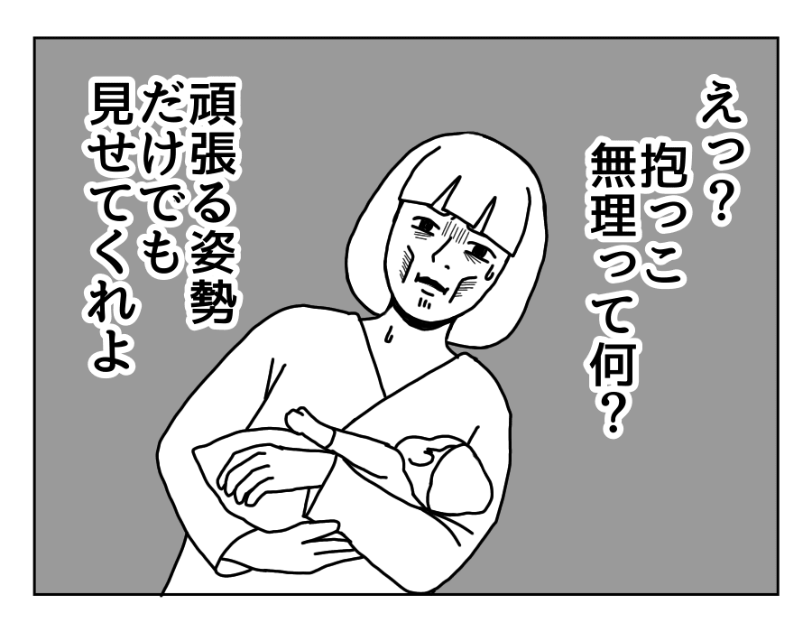 23話-4