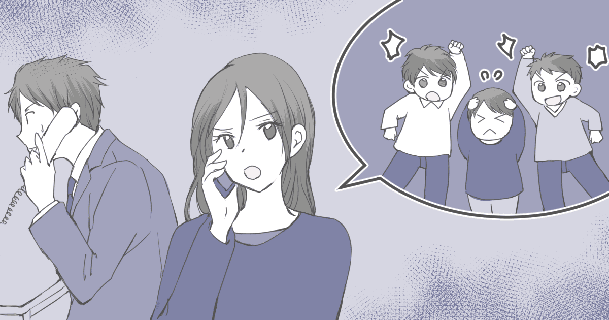 子どものいじめが再発!暴力を振るう加害者の親にいじめのことを伝えていいよね?1