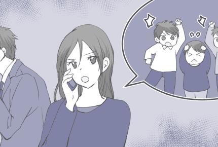 子どものいじめが再発!暴力を振るう加害者の親にいじめのことを伝えていいよね?