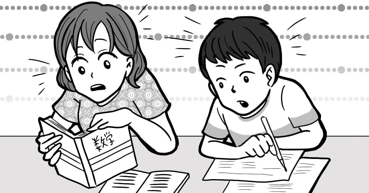 017_教育・習い事_めい