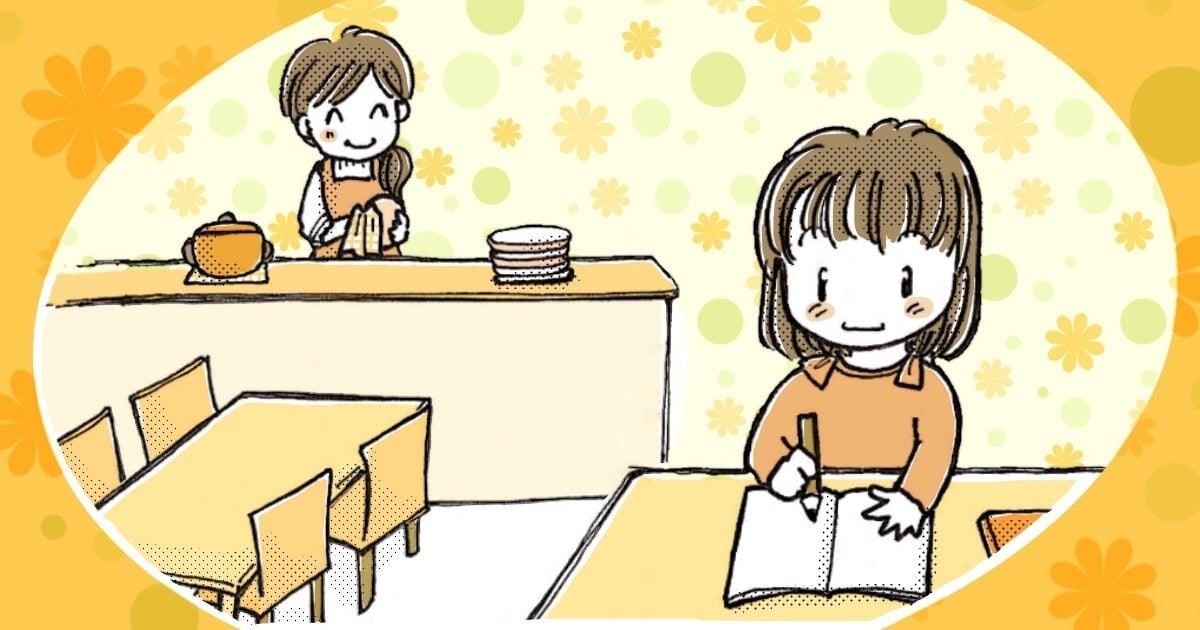 030_教育・習い事_ユウコトリトリ