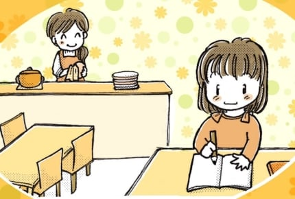 <夫婦の役割を明確に!>【後編】子どもの家庭学習はパパママどっちに見てもらう?パパに協力してもらいたいママのお悩みを解消!
