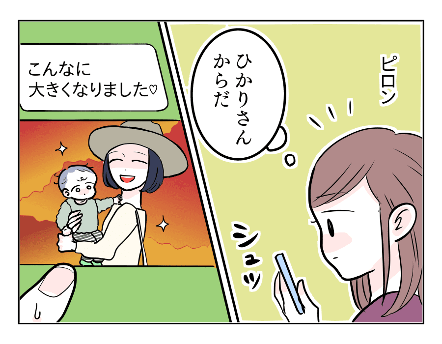 絶縁16-2