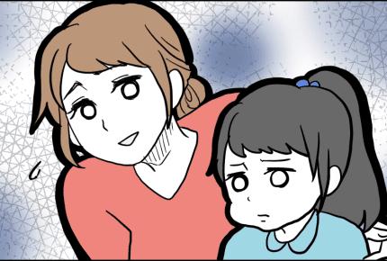 <ママが叱り役>【前編】「ママ嫌い」と小学1年生の娘に言われた。ダンナの甘やかしで私が悪者に