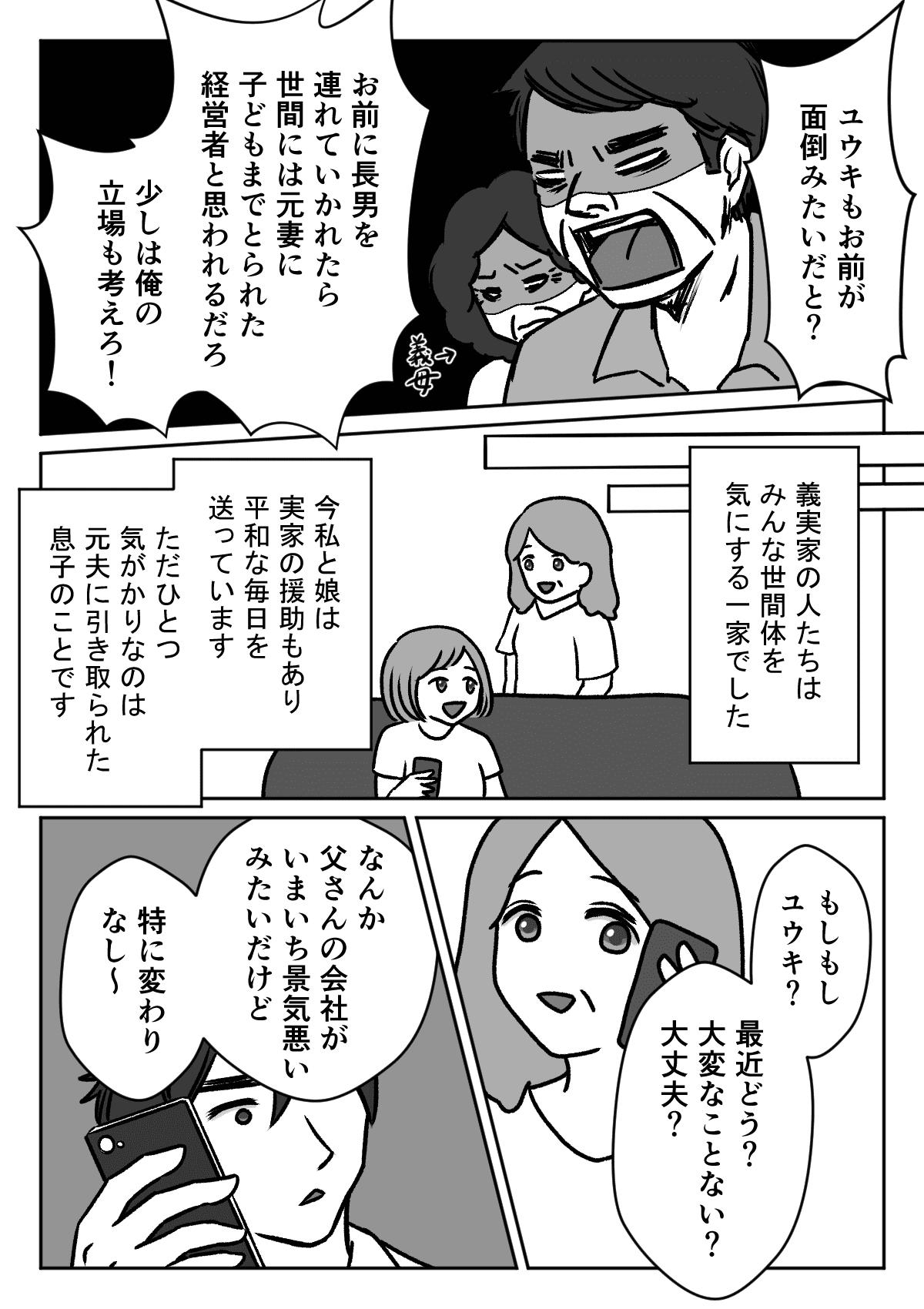 イラスト1 (1)