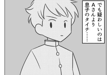 【1万円泥棒はママ友?息子?】不良っぽくなってきた息子にも疑惑の目を<第5話> #4コマ母道場