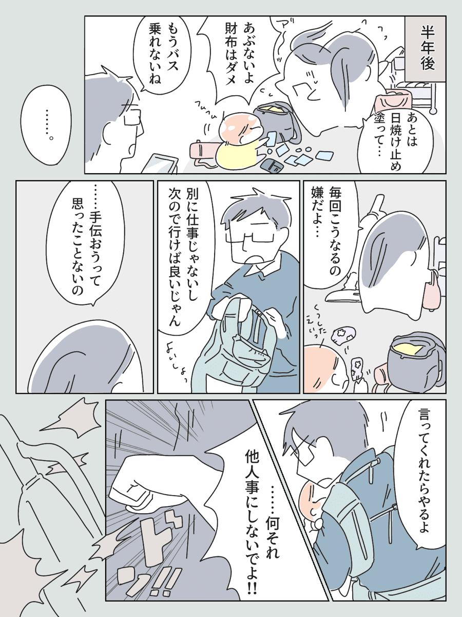 小松さん_2