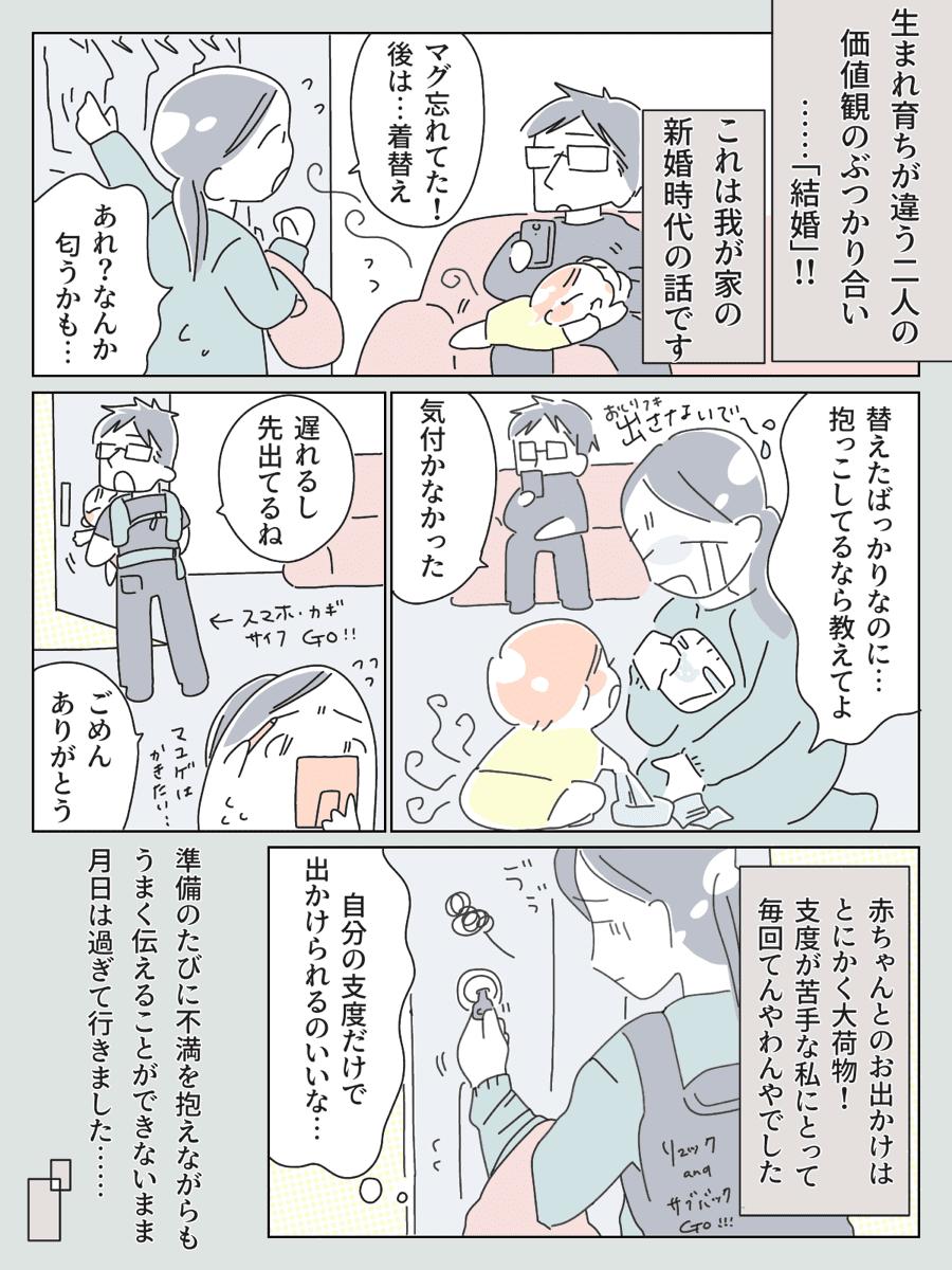 小松さん_1