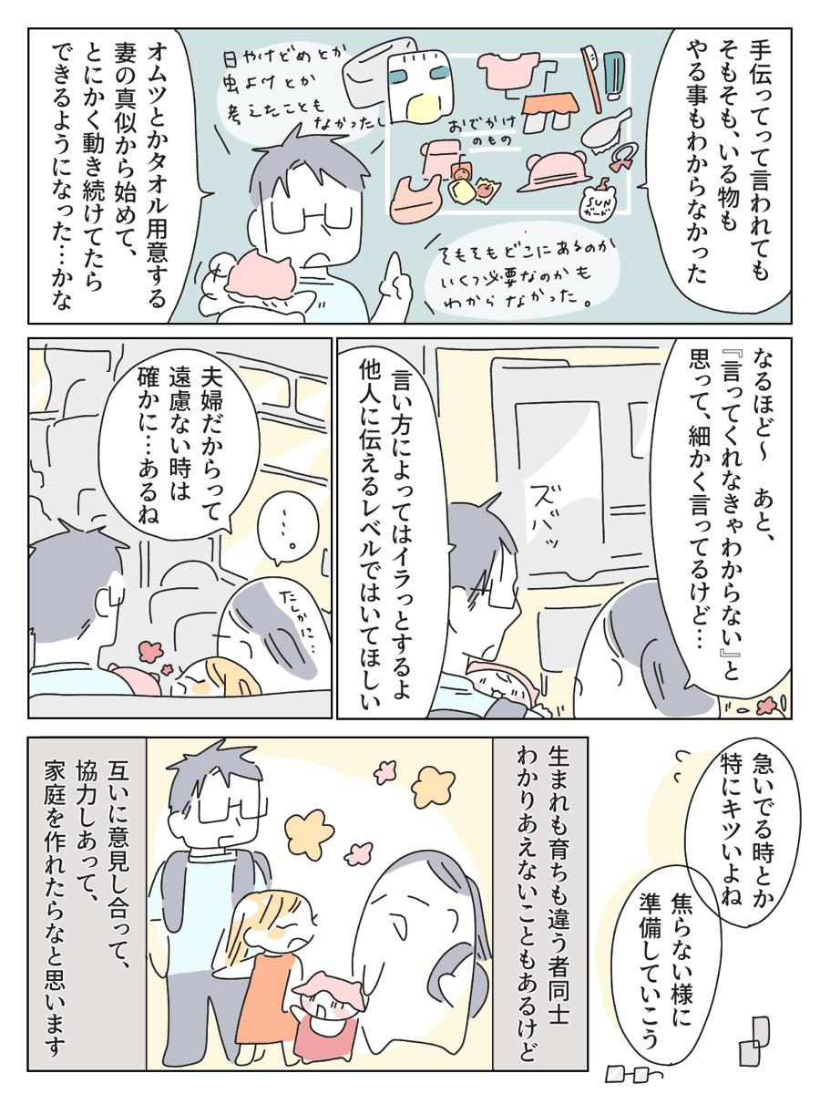 小松さん_4