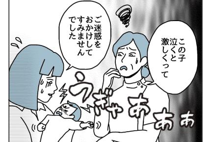 <始まった育児>入院中も育児はノンストップ【もっと!ダメパパ図鑑24話】